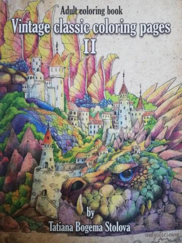 Vintage classic coloring pages II, Tatiana Bogema Stolova